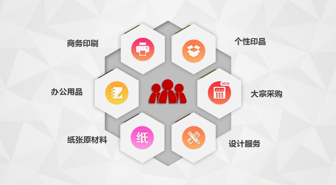 万博max手机客户端网
