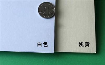 布紋紙名片