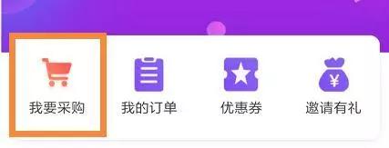 zhiyin
